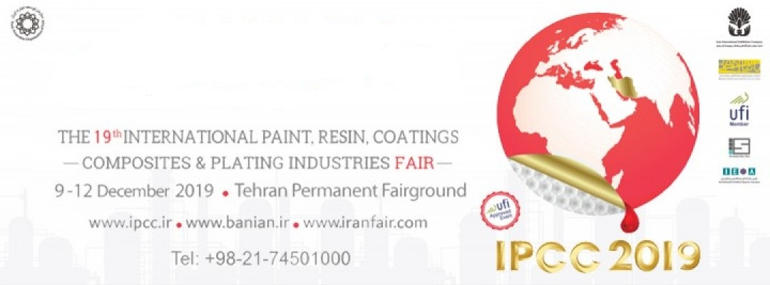 The 19th International Paint, Resin, Coatings, Composites and Plating Industries Fair (IPCC 2019)