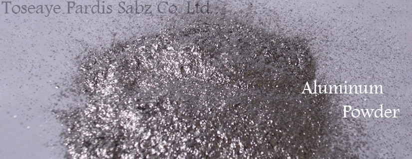 Know All About Aluminum Powder